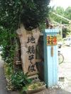 070321_kokko_mae