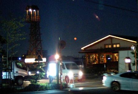070503_moon02