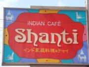 070519_shanti_01
