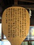 071207_senjoukaku_05