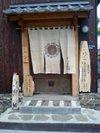 20070522_ittokian_01_1