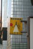 080419_rokka_03