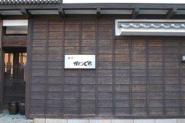 080426_kawaguchi_01