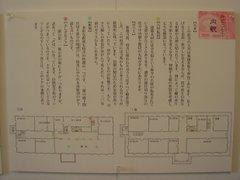 080630_kaichigakkou09