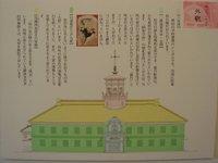 080630_kaichigakkou10