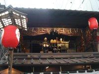 080716_hasibenkeiyama_02