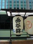 080716_kankohoko_00
