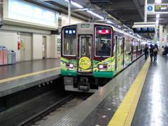 081201_eco_train_01