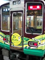 081201_eco_train_02