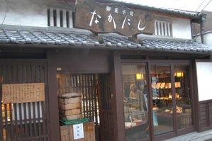 090321_nakanishi