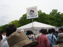 090503_hiro_t_shop