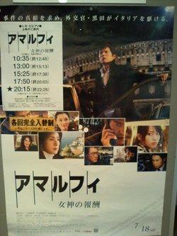 090808_cinema