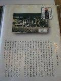 090814_kamomitarashichaya_02
