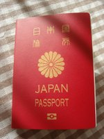 201001_passport1
