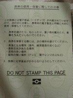 201001_passport2