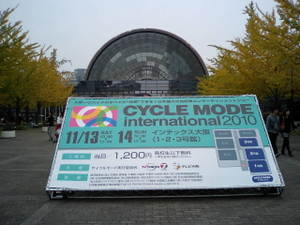 101113_cycle_mode
